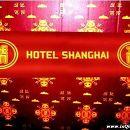 Galerie RASPBERRY REICH - Hotel Shanghai - Essen