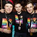 Galerie ColognePride: Fantasypride - Die Party | Phantasialand Brühl